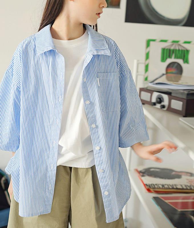 PEACH-CREAM - BRAND - Korean Children Fashion - #Kfashion4kids - Grimma Shirt