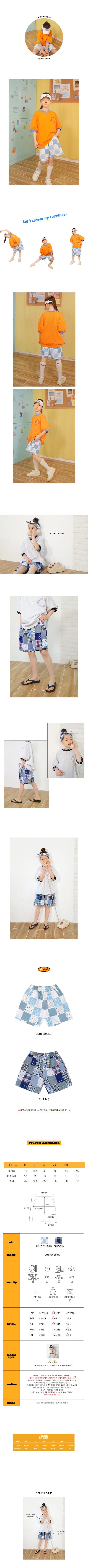 PEACH-CREAM - Korean Children Fashion - #Kfashion4kids - Porec Shorts - 2