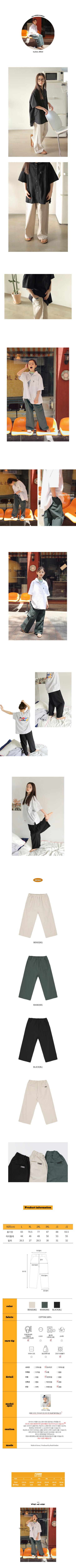 PEACH-CREAM - Korean Children Fashion - #Kfashion4kids - Taranto Pants - 2