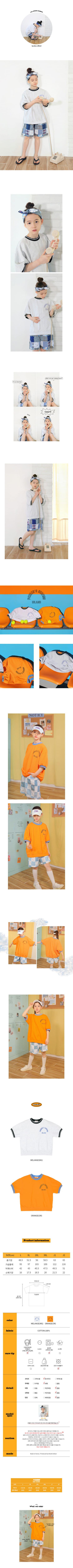 PEACH-CREAM - Korean Children Fashion - #Kfashion4kids - Hamelin Short Sleeves Sweatshirt - 2