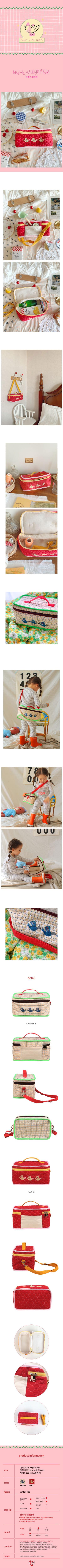 PINSON - Korean Children Fashion - #Kfashion4kids - Amelie Quilting Bag - 2