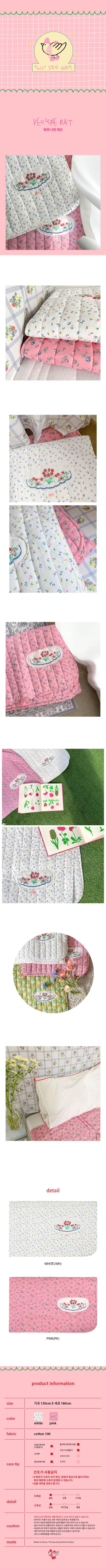 PINSON - Korean Children Fashion - #Kfashion4kids - Verunie Mat - 2
