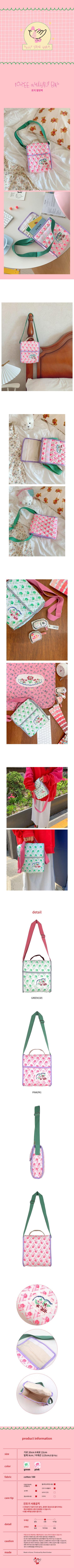 PINSON - Korean Children Fashion - #Kfashion4kids - Rose Quilting Bag - 2