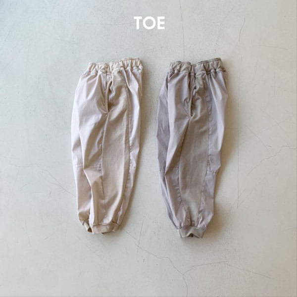 TOE - Korean Children Fashion - #Kfashion4kids - Joy Slit Jogger Pants