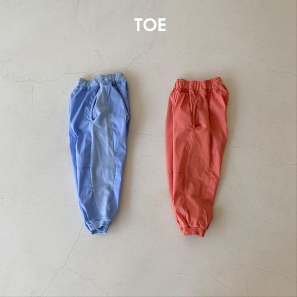 TOE - Korean Children Fashion - #Kfashion4kids - Joy Slit Jogger Pants - 2