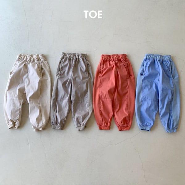 TOE - BRAND - Korean Children Fashion - #Kfashion4kids - Joy Slit Jogger Pants