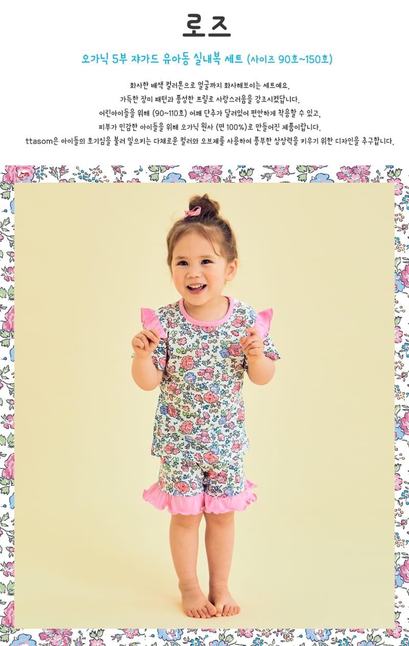 TTASOM - Korean Children Fashion - #Kfashion4kids - Rose Easywear