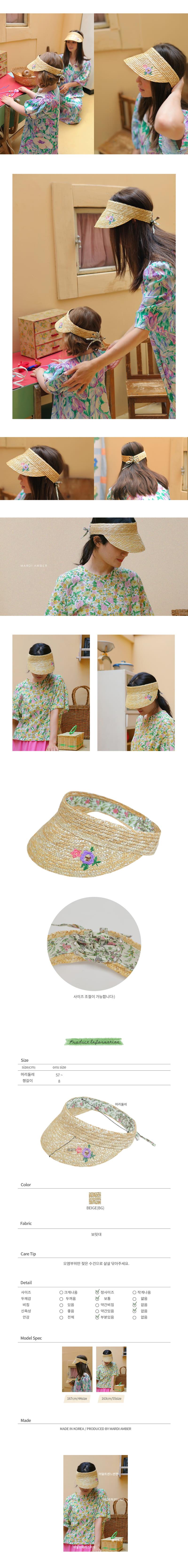 AMBER - Korean Children Fashion - #Kfashion4kids - Mom Seine Sun Cap - 2