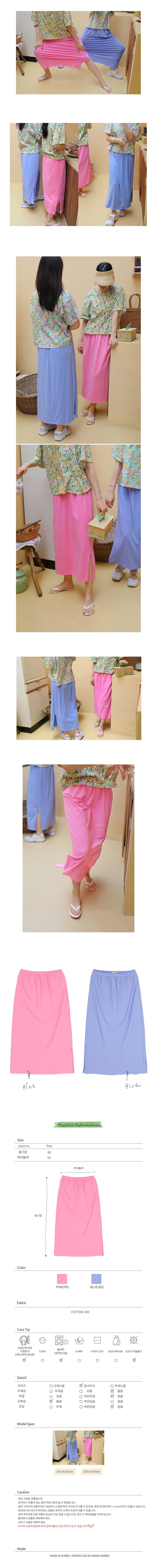 AMBER - Korean Children Fashion - #Kfashion4kids - Mom Merry Skirt - 2