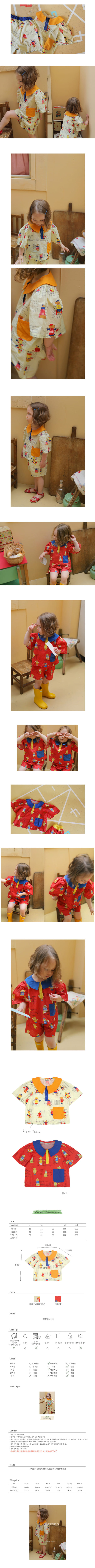 AMBER - Korean Children Fashion - #Kfashion4kids - Kay Blouse - 2