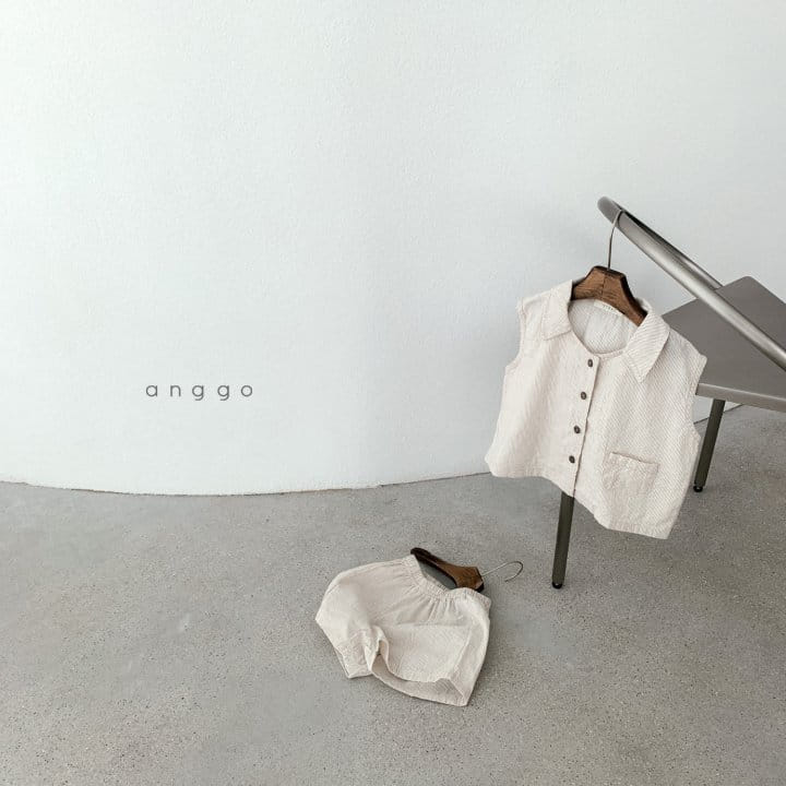 ANGGO - Korean Children Fashion - #Kfashion4kids - Mitzu Top Bottom Set - 7