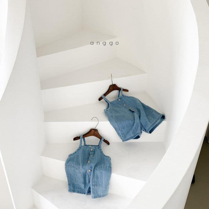 ANGGO - Korean Children Fashion - #Kfashion4kids - Cracker Overall - 12