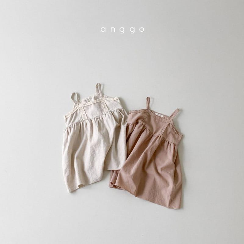 ANGGO - Korean Children Fashion - #Kfashion4kids - Kaila One-piece with Mom