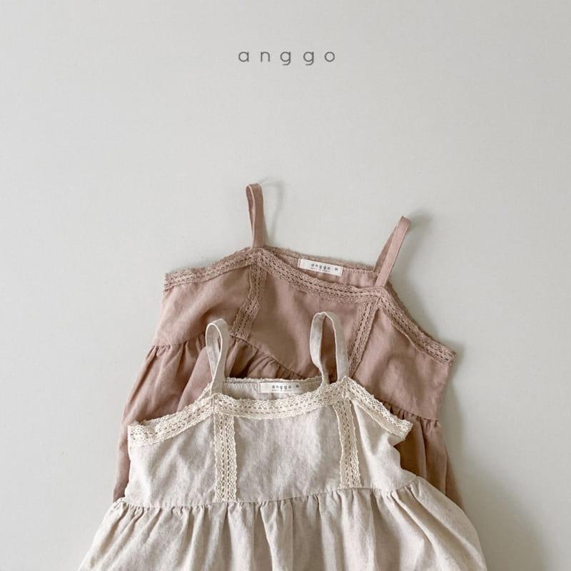 ANGGO - Korean Children Fashion - #Kfashion4kids - Kaila One-piece with Mom - 2