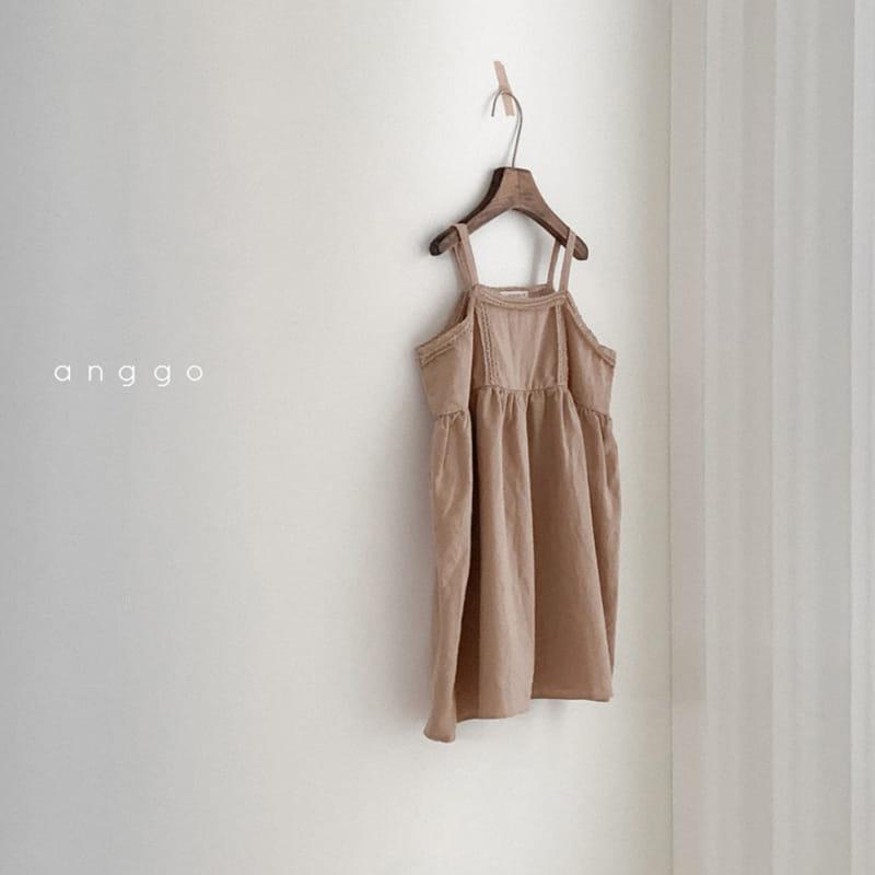ANGGO - Korean Children Fashion - #Kfashion4kids - Kaila One-piece with Mom - 3