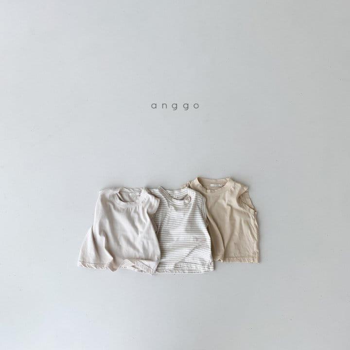 ANGGO - Korean Children Fashion - #Kfashion4kids - Margarine Tee - 9