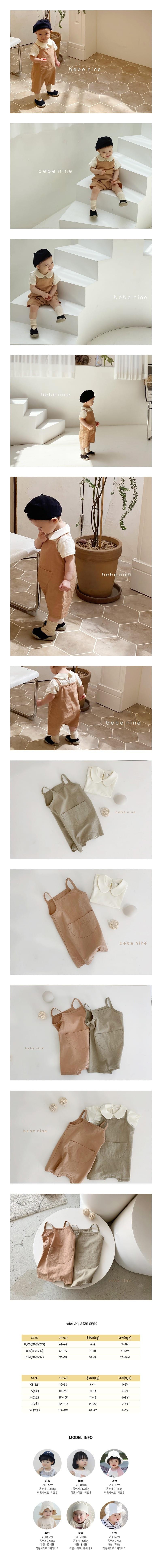 BEBE NINE - Korean Children Fashion - #Kfashion4kids - Day Dungarees Bodysuit - 2