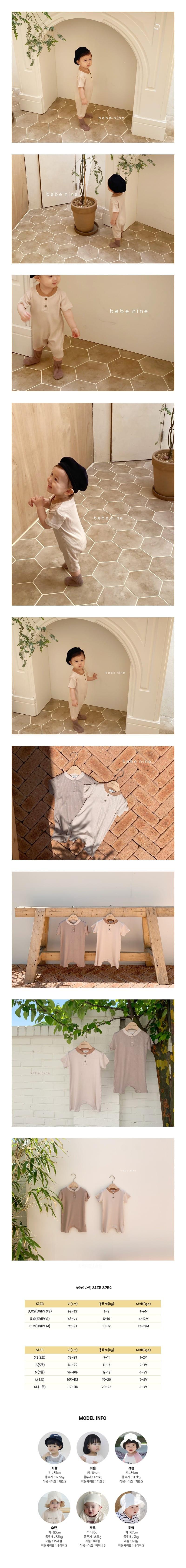 BEBE NINE - Korean Children Fashion - #Kfashion4kids - Amonde Bodysuit - 2