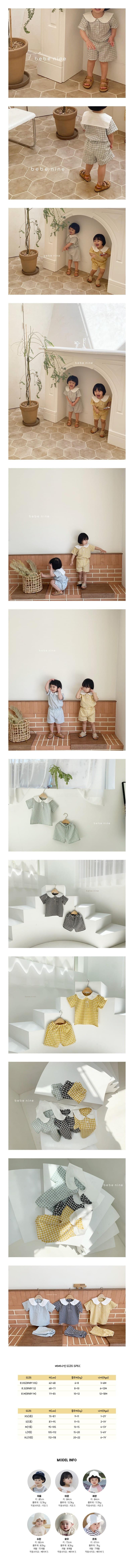 BEBE NINE - Korean Children Fashion - #Kfashion4kids - Little Kids Sailor Top Bottom Set - 2