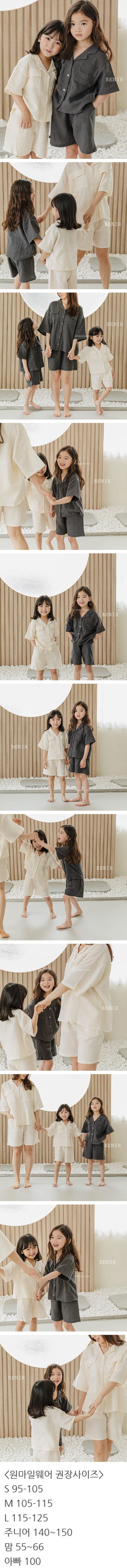 BENIR - Korean Children Fashion - #Kfashion4kids - Pocket Top Bottom Set with Mom