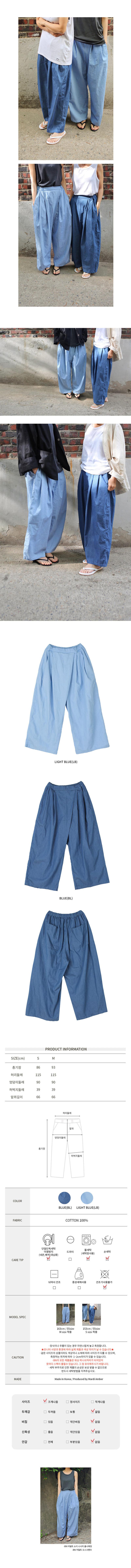 BIEN A BIEN - Korean Children Fashion - #Kfashion4kids - Mom Osk Pants - 2