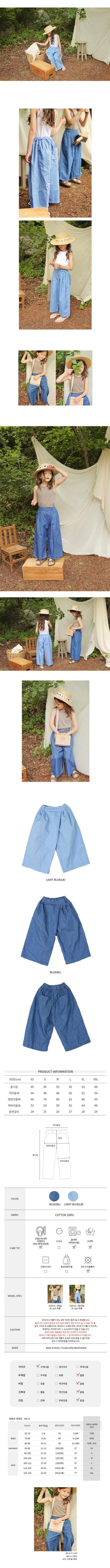 BIEN A BIEN - Korean Children Fashion - #Kfashion4kids - Osk Pants - 2