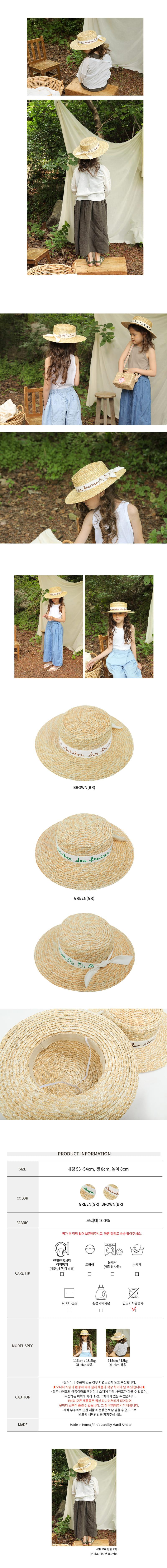 BIEN A BIEN - Korean Children Fashion - #Kfashion4kids - Moro Big Hat - 2