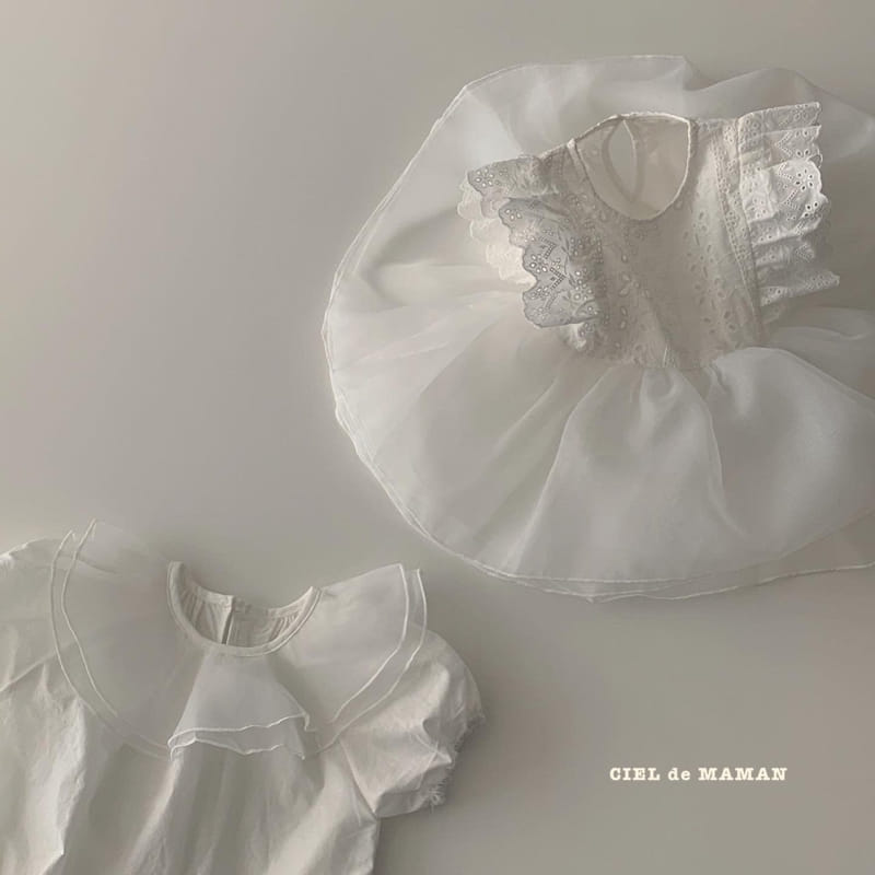 CIEL DE MAMAN - Korean Children Fashion - #Kfashion4kids - Pure Bodysuit - 10