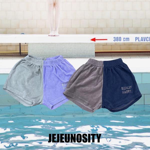 JEJEUNOSITY - Korean Children Fashion - #Kfashion4kids - Best Friend Pants - 2