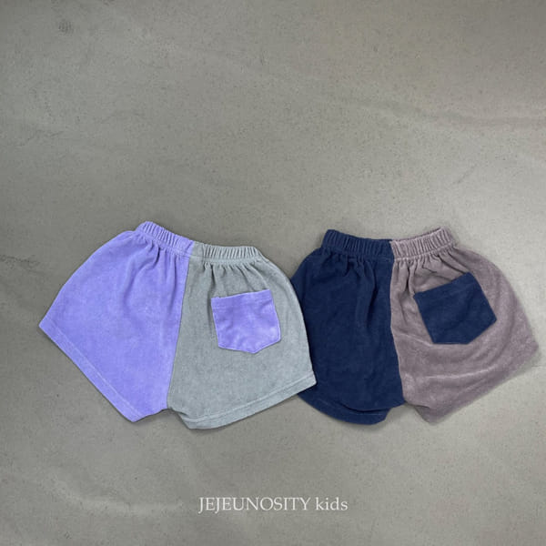 JEJEUNOSITY - Korean Children Fashion - #Kfashion4kids - Best Friend Pants - 3