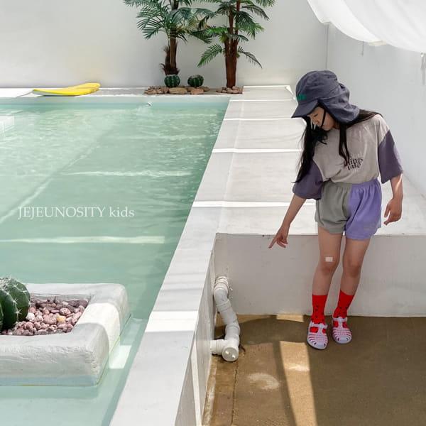 JEJEUNOSITY - Korean Children Fashion - #Kfashion4kids - Best Friend Pants - 6