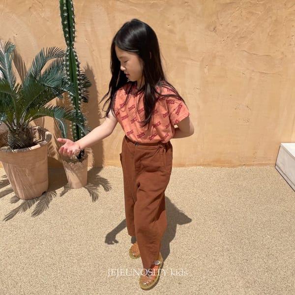 JEJEUNOSITY - Korean Children Fashion - #Kfashion4kids - Amor Party Sleeveless - 10