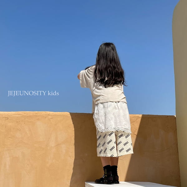 JEJEUNOSITY - Korean Children Fashion - #Kfashion4kids - Oh Yes Tee - 6