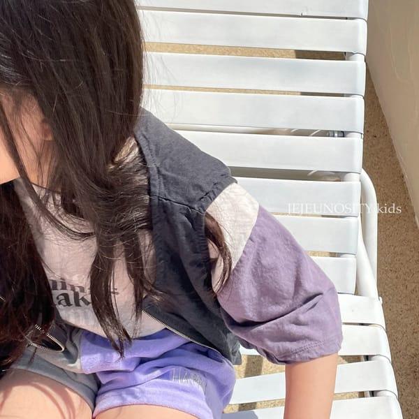 JEJEUNOSITY - Korean Children Fashion - #Kfashion4kids - Grapy Tee - 7