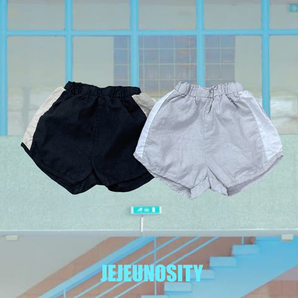 JEJEUNOSITY - Korean Children Fashion - #Kfashion4kids - Short Track Pants - 11