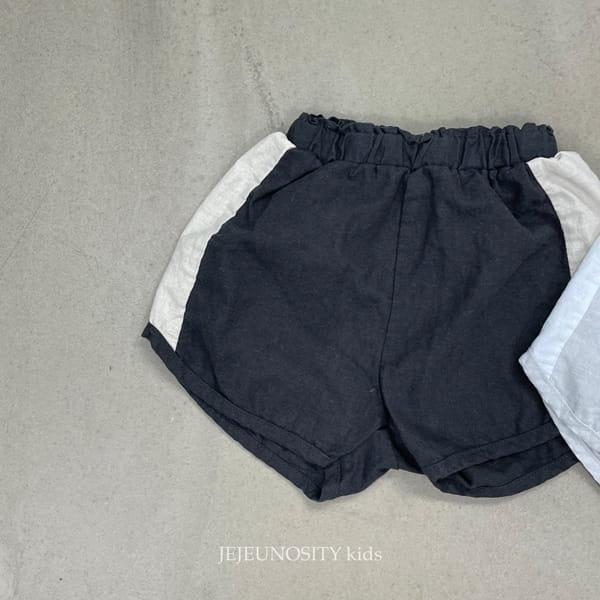 JEJEUNOSITY - Korean Children Fashion - #Kfashion4kids - Short Track Pants - 3
