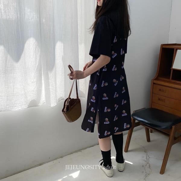 JEJEUNOSITY - Korean Children Fashion - #Kfashion4kids - Mom Mit Tee - 4