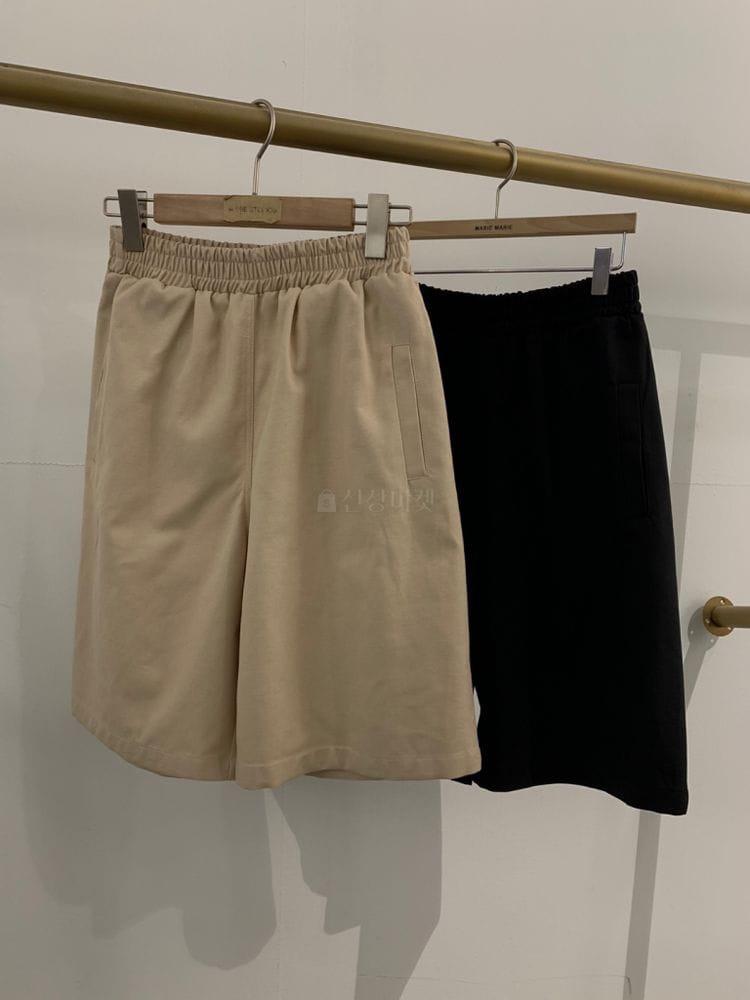 MARIE STUDIOS - BRAND - Korean Children Fashion - #Kfashion4kids - Prima Shorts