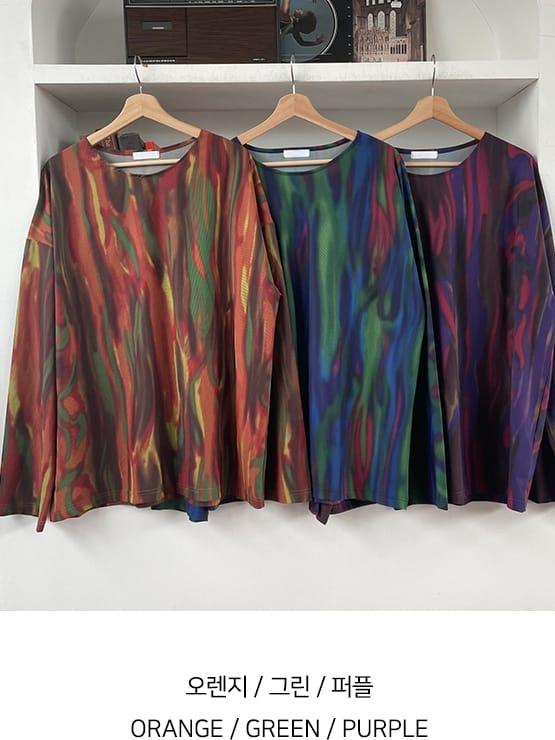 MONE - Korean Children Fashion - #Kfashion4kids - Tra Coat Rainbow Tee - 4