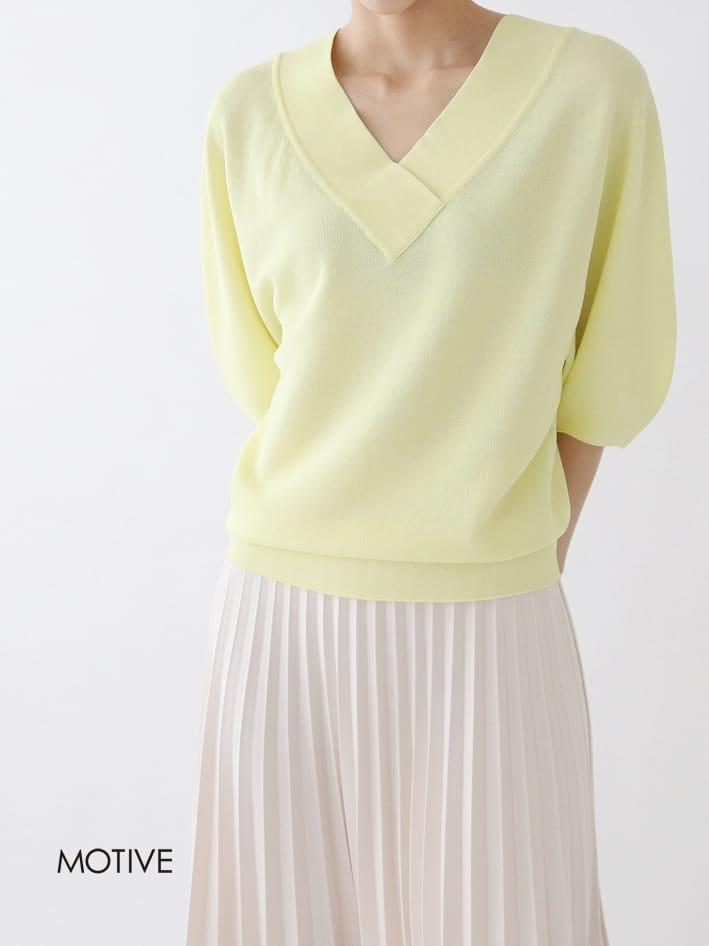 MOTIVE  - Korean Children Fashion - #Kfashion4kids - Holga Daisy V Tee - 4