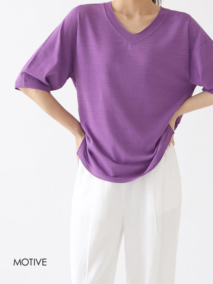 MOTIVE  - Korean Children Fashion - #Kfashion4kids - Holga System V Tee