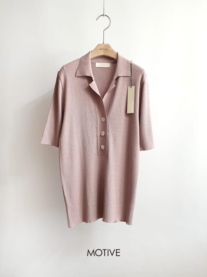 MOTIVE  - Korean Children Fashion - #Kfashion4kids - Simple Crew Collar Tee - 2