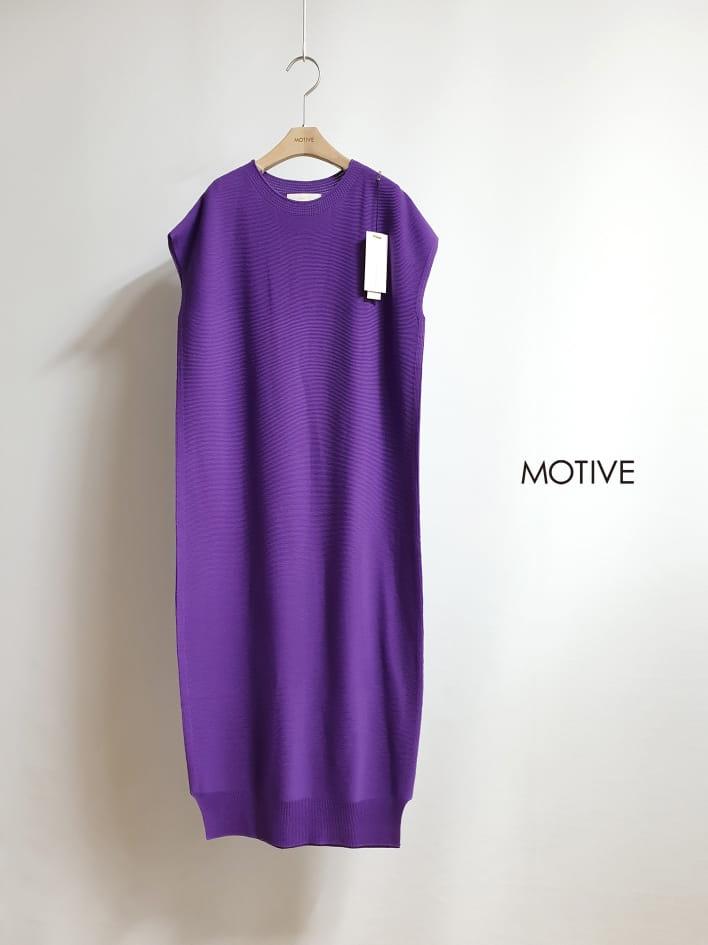 MOTIVE  - Korean Children Fashion - #Kfashion4kids - Holga One-piece - 2