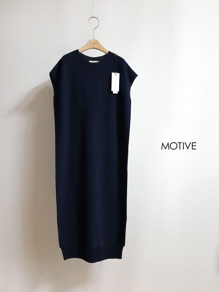 MOTIVE  - Korean Children Fashion - #Kfashion4kids - Holga One-piece - 3