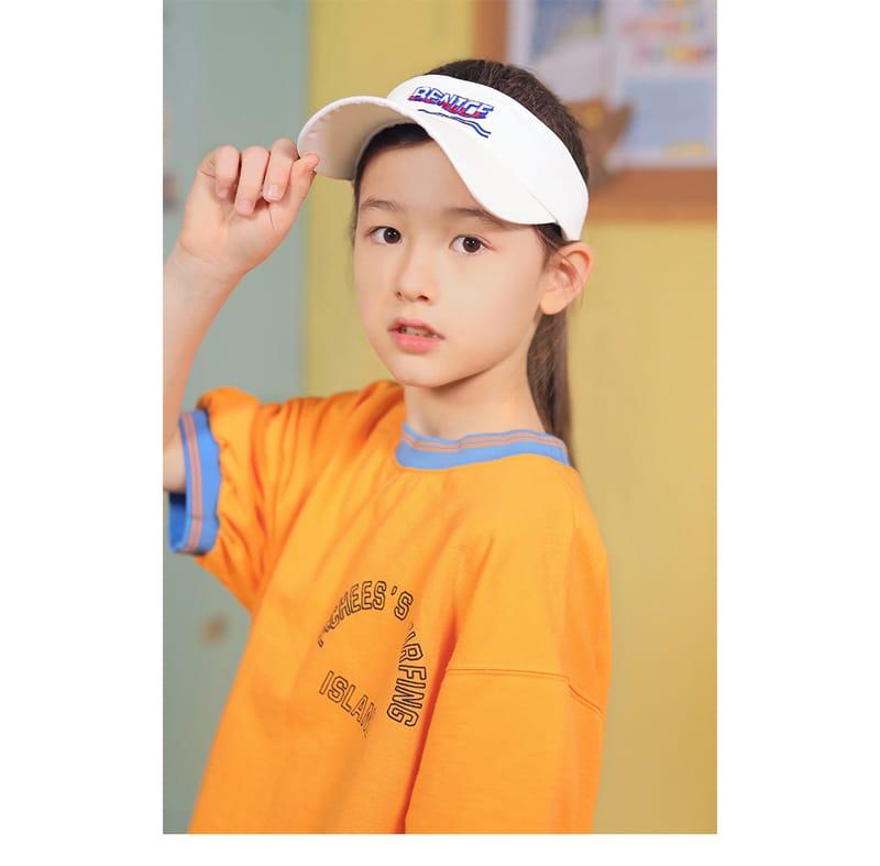 PEACH-CREAM - Korean Children Fashion - #Kfashion4kids - Senec Sun Cap
