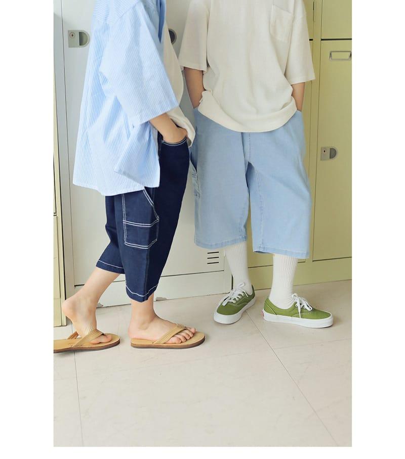 PEACH-CREAM - Korean Children Fashion - #Kfashion4kids - Masa Jeans