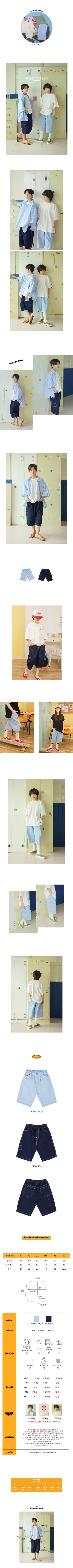 PEACH-CREAM - Korean Children Fashion - #Kfashion4kids - Masa Jeans - 2