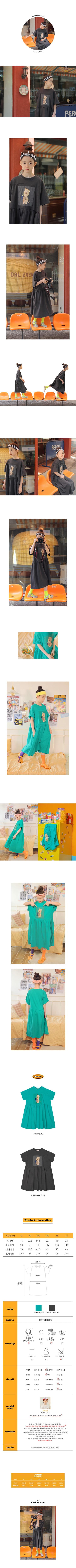 PEACH-CREAM - Korean Children Fashion - #Kfashion4kids - Narni One-piece - 2