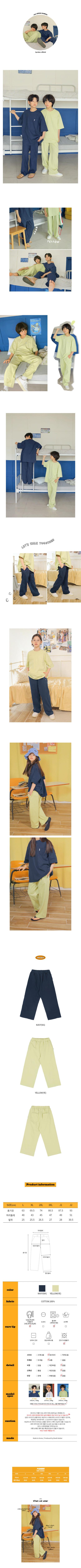 PEACH-CREAM - Korean Children Fashion - #Kfashion4kids - Olvia Pants - 2