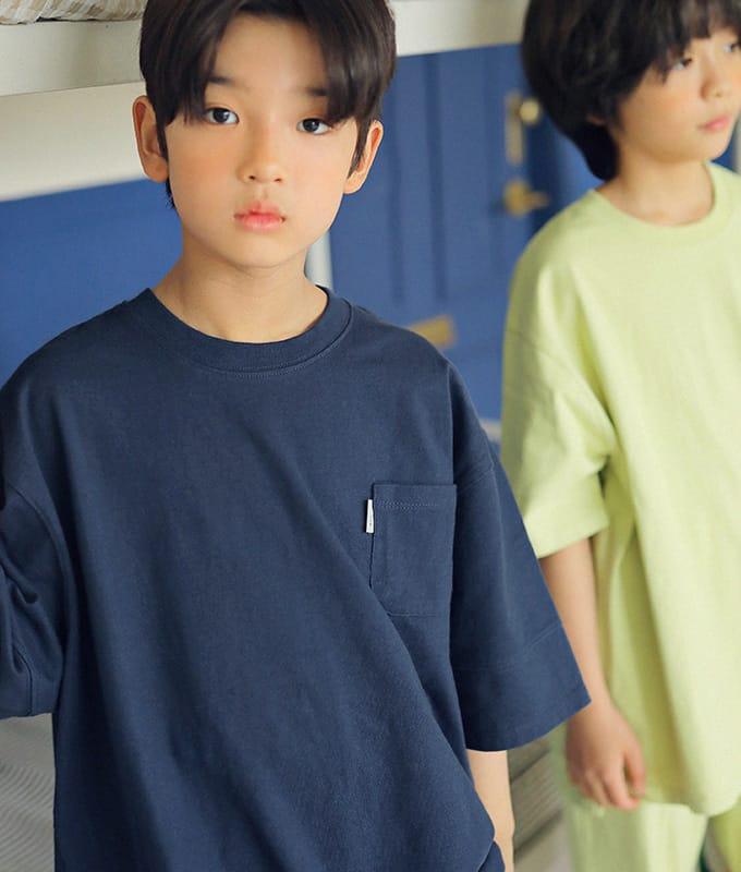 PEACH-CREAM - BRAND - Korean Children Fashion - #Kfashion4kids - Olbia Tee